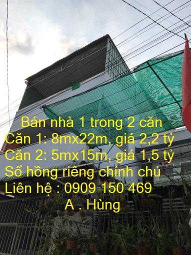 Nhà Bán 1 Trong 2 Căn  ĐC: Ấp Mới 1, Xã .Hạnh Mỹ Nam, H. Đức Hòa ,T. Long An.